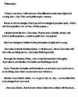 nt     essay CROM