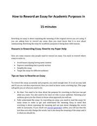 help reword my essay how to do it in minutes by stevemendoza how to reword an essay for academic purposes in 15 minutes rewriting an essay is about repeating the meaning of the original source you are using