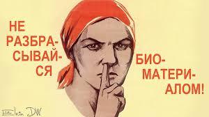 МО РФ начало агитацию против публикации военными фото в интернете - Цензор.НЕТ 6245