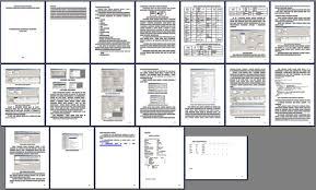 Курсовая работа Проектирование приложений баз данных Фрилансер  Курсовая работа Проектирование приложений баз данных