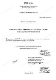 Отчет по практике в службе судебных приставах дознания Глава 14 Учетная политика организации Бухгалтерский
