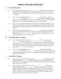 Comfortable T7316e Template Gallery Entry Level Resume Templates