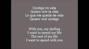 Shakira Suerte With Spanish Lyrics And Translations