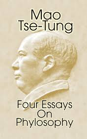 mao tse tung four essays on philosophy mao tse tung mao tse tung four essays on philosophy mao tse tung 9780898751819 com books