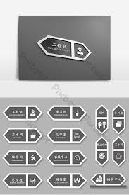 Free Signage Template Gray Hexagonal Business Company Office Door Signage Signage