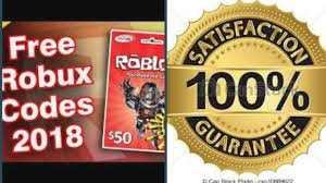 roblox gift card code generator free roblox gift card codes 2018