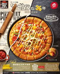 Flyer Pizzeria Design Pin By Jiu Ye On Pizza Menu Design Food Poster