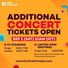 Kcon Seating Chart 2018 Kcon 2018 Thailand