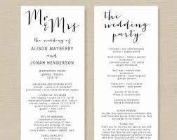Printable Wedding Program Templates Wedding Program Template Printable Wedding Program Diy Etsy