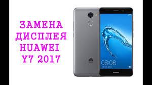 Замена <b>дисплея Huawei</b> Y7 2017<b>Huawei</b> Nova Lite Plus ...