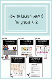 Daily 5 Rotation Chart Launching Daily 5 For Grades K 2 Purposeful Teaching To