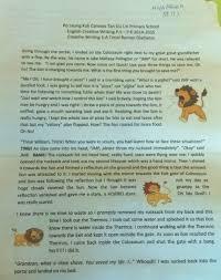 essay proposal writing grant