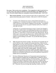 amendment essays first amendment essays