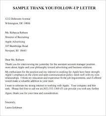 Interview Follow Up Email Sample After Flexible Template Vizarron Com