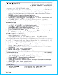 Entry Level Administrative Assistant Resume In Writing Entry Level Administrative Assistant Resume You Need To 22