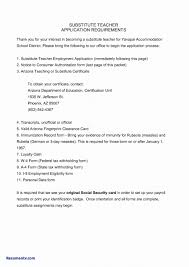 Sample Resume For Substitute Teacher With No Experience Inspirationa