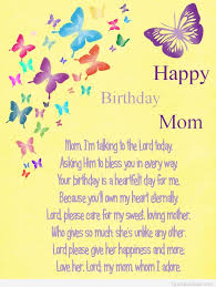 beautiful mom card with quote