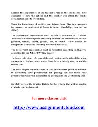 Ash Soc 312 Week 5 Parent Handbook Powerpoint Pages 1 3 Text