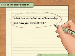 ways to write a scholarship essay on leadership wikihow image titled write a scholarship essay on leadership step 1
