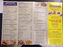ikitchen in scarborough restaurant