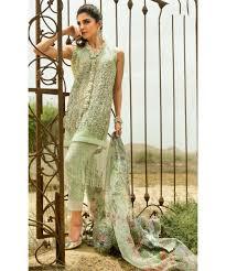 Best Designer Salwar Suits Online Designer Salwar Suit