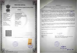 Same Name Affidavit Form Best Of Birth Certificate Affidavit Format