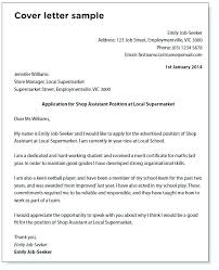 Volunteer Cover Letter Samples Sample Cover Letter For Volunteer Position In Hospital Hospital
