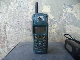 Ericsson R250s Pro (87715853) - Limundo.com