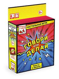 <b>Настольная игра</b>. Говори или делай. <b>Origami</b> 11906239 купить за ...