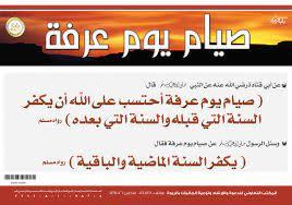 🔵 #تذكير ♢غدًا صيام... - تنسيقية الثورة السورية في دورتموند