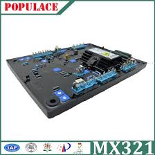 avr mx321 avr mx321 suppliers and manufacturers at alibaba com