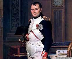 Отечественная война года УЧИМСЯ ВМЕСТЕ Нашествие Наполеона на Россию