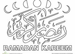 Small Picture Ramadan Worksheets Free Printables Educationcom