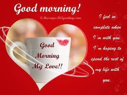 Good Morning Love Messages For Boyfriend On Valentine Day