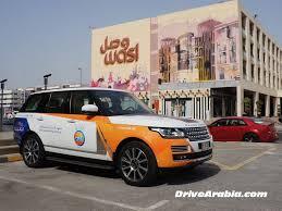 Rover Arabia Range Land Drive