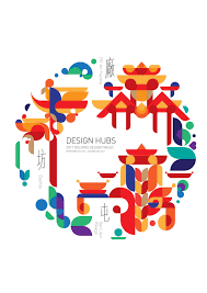 Archway Graphic Designs Factory Archway Village Nod Young Chinese Design