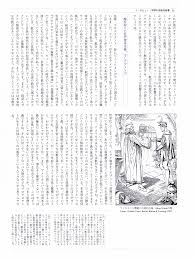 Title 人環フォーラム No 17 Authors Citation 人環フォーラム 2005