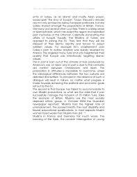 st century changes essay term paper academic writing service 21st century changes essay