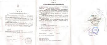 Бюро переводов с нотариальным заверением Бюро переводов ББ Перевод Нотариальное заверение переводов