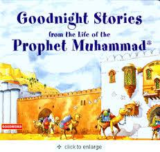 prophet muhammad essay essay on prophet muhammad pbuh in english homework writing service reviveasunnahdhikr the messengerprophet muhammadhadiththank
