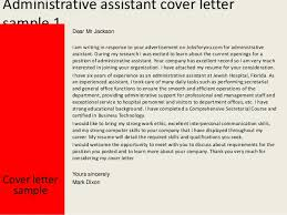 The Cv The Ohio State University College Of Medicine Cover Letter