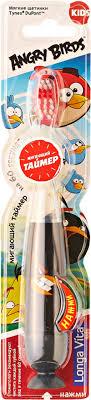 <b>Зубная</b> щетка <b>LONGA VITA</b> for kids Angry Birds дет. с мигающим ...