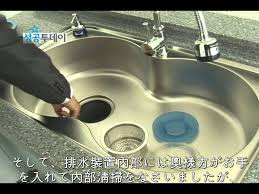 KITCHEN SINK Japanese Spsink Sanitary Perfect Sink  YouTubeJapanese Kitchen Sink