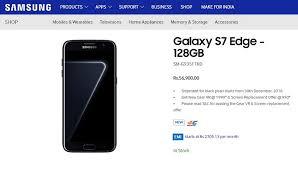 samsung galaxy s7 price list. samsung-galaxy-s7edge-black-pearl samsung galaxy s7 price list