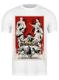 Футболка <b>классическая</b> Семь самураев / Shichinin no samurai ...