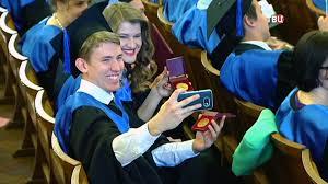 Каждый третий выпускник МГУ в этом году получил красный диплом  Выпускники МГУ Фото ТВ Центр