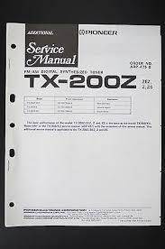 pioneer tx 200z digital tuner original additional service manual pioneer tx 200z digital tuner original additional service manual wiring diagram