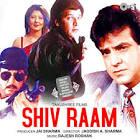 Jeetendra Shiv Ram Movie