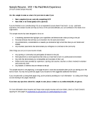 resume attributes youthcentral resume vce no work exp jan2015 résumé volunteering