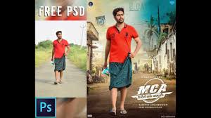 Free Download Psd Of Mca Middle Class Abbayi Movie Poster